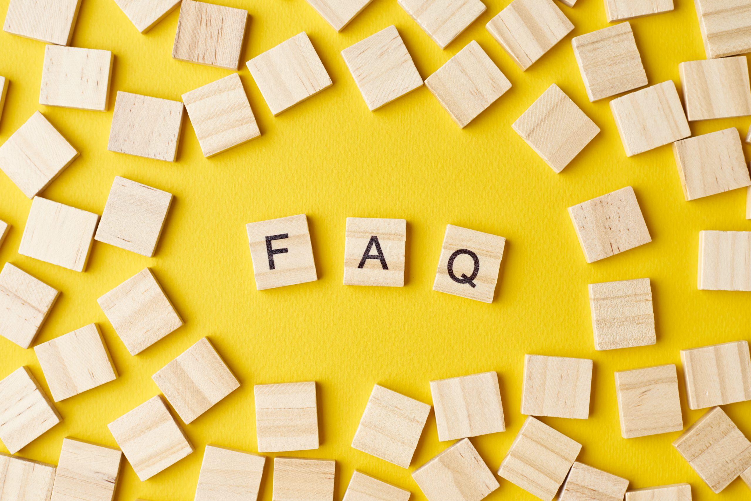 Рубрика: <span>FAQ</span>